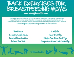 Back Exercises for Breastfeeding moms
