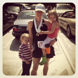 Heather, fit mom featured blogger